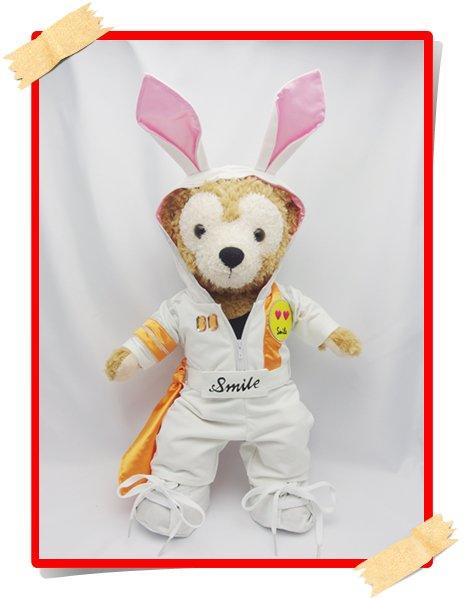 ダッフィー 衣装 Sサイズ (全長43cm) 変身シリーズ ウサギ コスチューム オレンジ yama