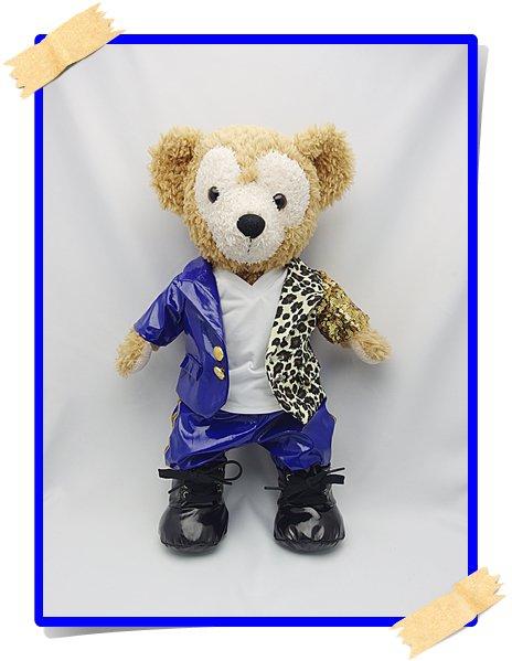 ダッフィー 衣装 Sサイズ (全長43cm) パリピ コスチューム 青 w26