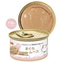 AKANE マグロムース(魚介エキス)(子猫用)85g  総合栄養食