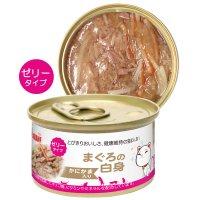 AKANE まぐろの白身(かにかま入り)(成猫用)85g   総合栄養食   ゼリータイプ
