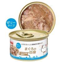 AKANE まぐろの白身(マグロ白身細切り)(成猫用)85g   総合栄養食   ゼリータイプ