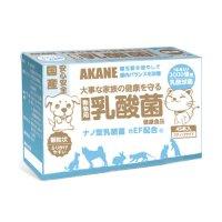 AKANE 動物用乳酸菌(ナノ型乳酸菌 nEF配合) 1g×45本