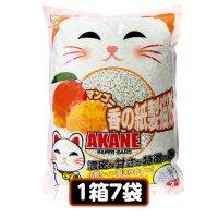 AKANE 小粒のマンゴー香り紙製猫砂7L(1箱7袋) 【送料無料】