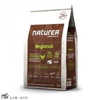 【Natureaナチュレア】レジオナル(チキン/ 全犬種・成犬用) グレインフリー 総合栄養食