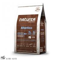 【Natureaナチュレア】アトランティカ(サーモン/ 全犬種・成犬用)グレインフリー 総合栄養食
