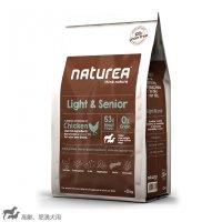【Natureaナチュレア】ライト&シニア(チキン/高齢、肥満犬用)グレインフリー 総合栄養食