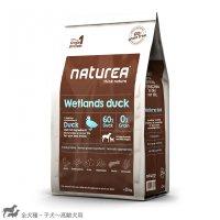 【Natureaナチュレア】ウェットランズ ダック(ダック/全犬種・子犬〜高齢犬用)シングルプロテイン グレインフリー 総合栄養食