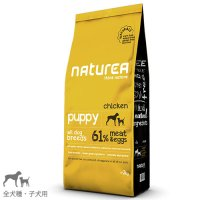 ナチュレア ナチュラルズ パピー チキン (全犬種・子犬用)/犬用ドライフード/総合栄養食