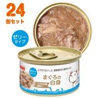 AKANE まぐろの白身(マグロ白身細切り)(成猫用)85g   総合栄養食   ゼリータイプ 24缶セット