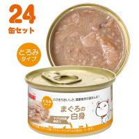 AKANE まぐろの白身(マグロ白身細切り)(高齢猫用)85g   総合栄養食  とろみタイプ 24缶セット