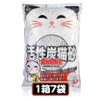 AKANE 活性炭入り紙製猫砂7L(1箱7袋) 【送料無料】