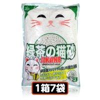 AKANE 緑茶入り紙製猫砂7L(1箱7袋) 【送料無料】