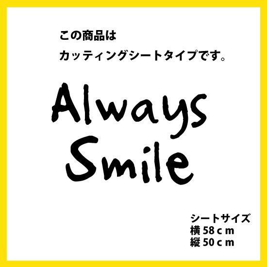 英語 常に笑顔 名言