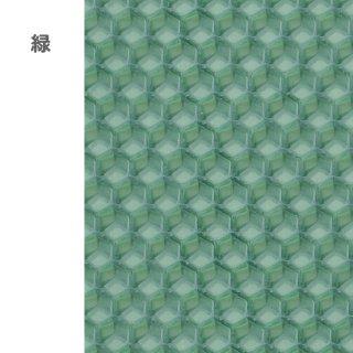 緑:バラ売りミツロウシート