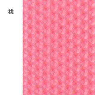 桃:バラ売りミツロウシート