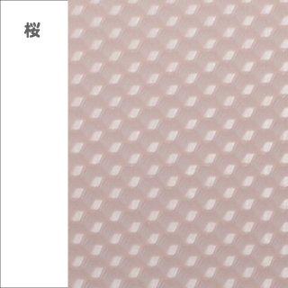 桜:バラ売りミツロウシート