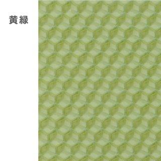 黄緑:バラ売りミツロウシート