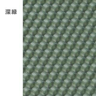 深緑:バラ売りミツロウシート