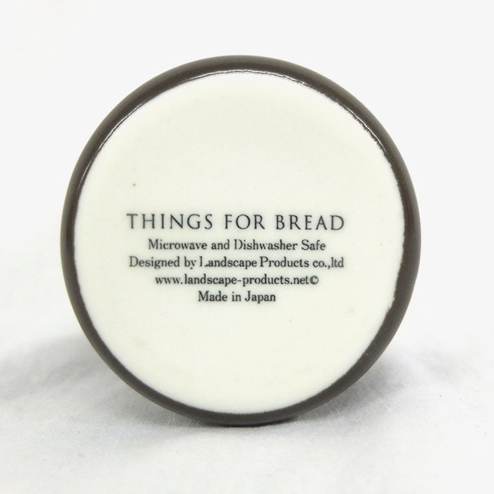 Landscape Products | Jam Pot | Brown
