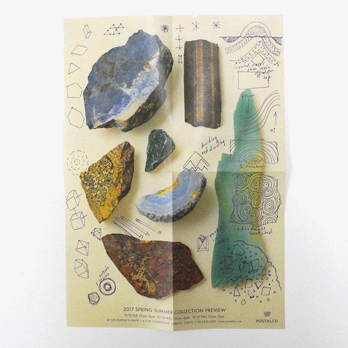 POSTALCO | Mineral Key Holder | Leopard Skin Jasper