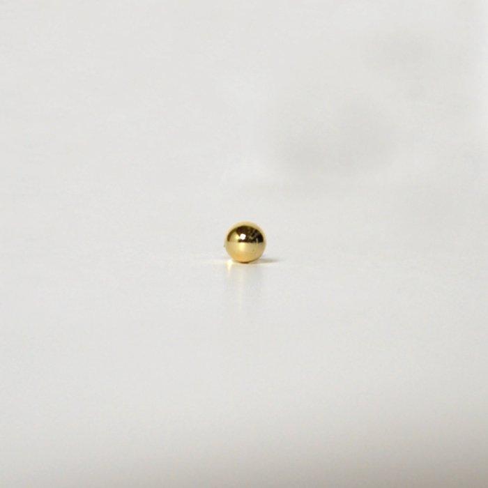 Kathleen Whitaker | Small Ball Earring