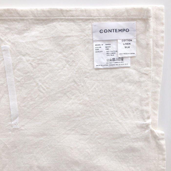 YAECA | UNISEX | CONTEMPO | 59904 PILLOWCASE | WHITE