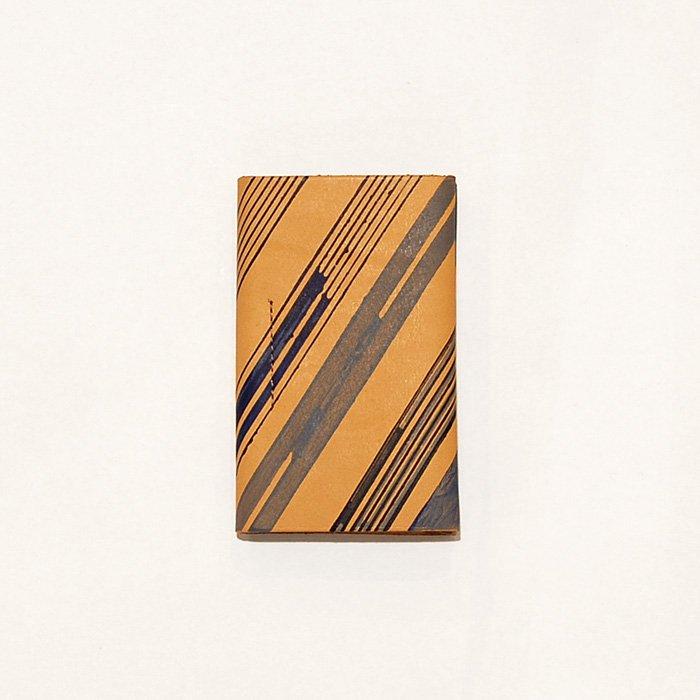 POSTALCO | Wheel Printed Business Card Holder | Ash Gray