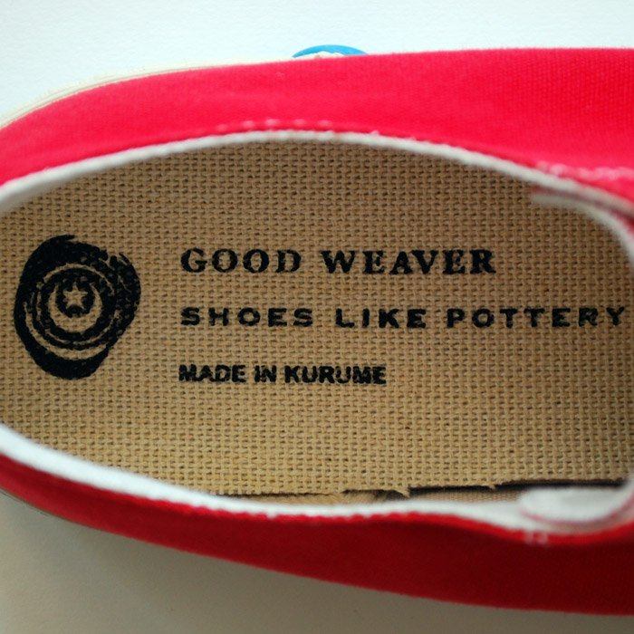 SHOES LIKE POTTERY | RED