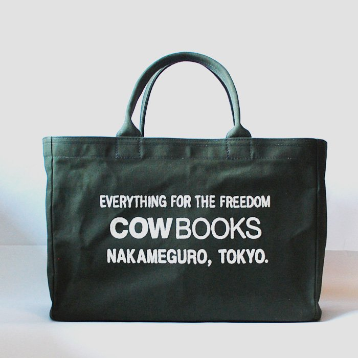 COWBOOKS | Container Small