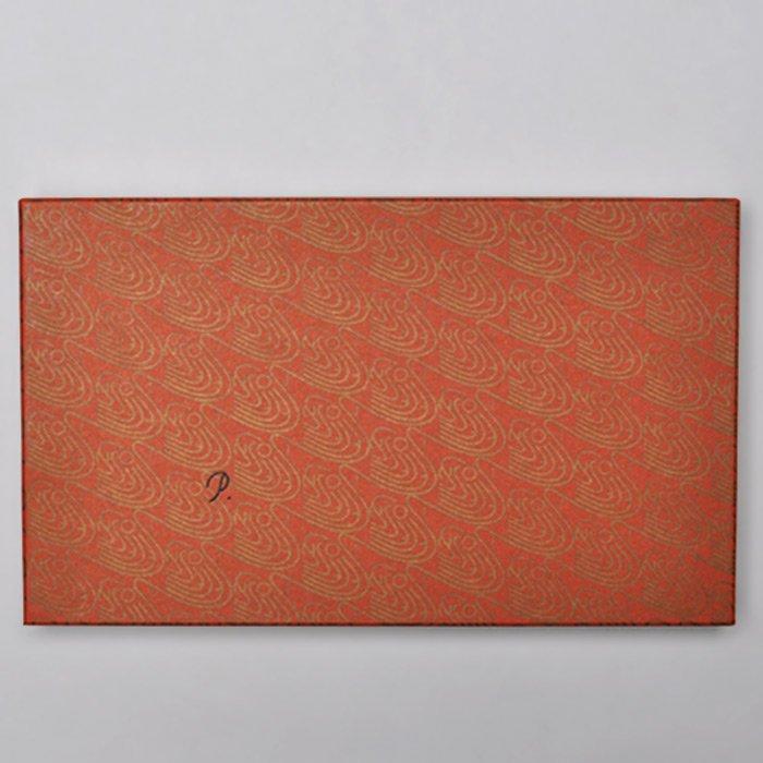 PAPIER LABO. | PL Letter Box | Red