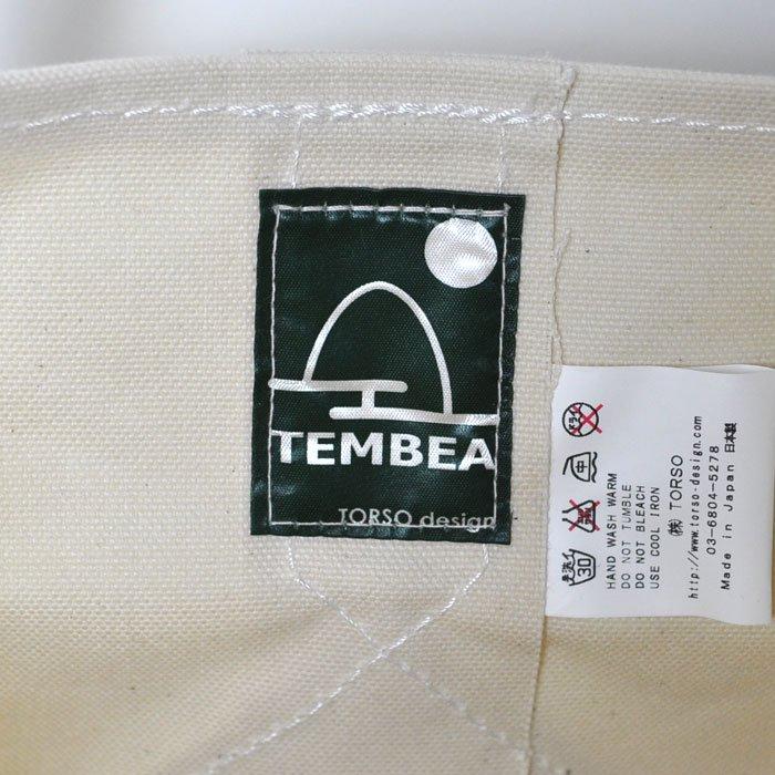 TEMBEA | BOOK TOTE | NATURAL / NATURAL