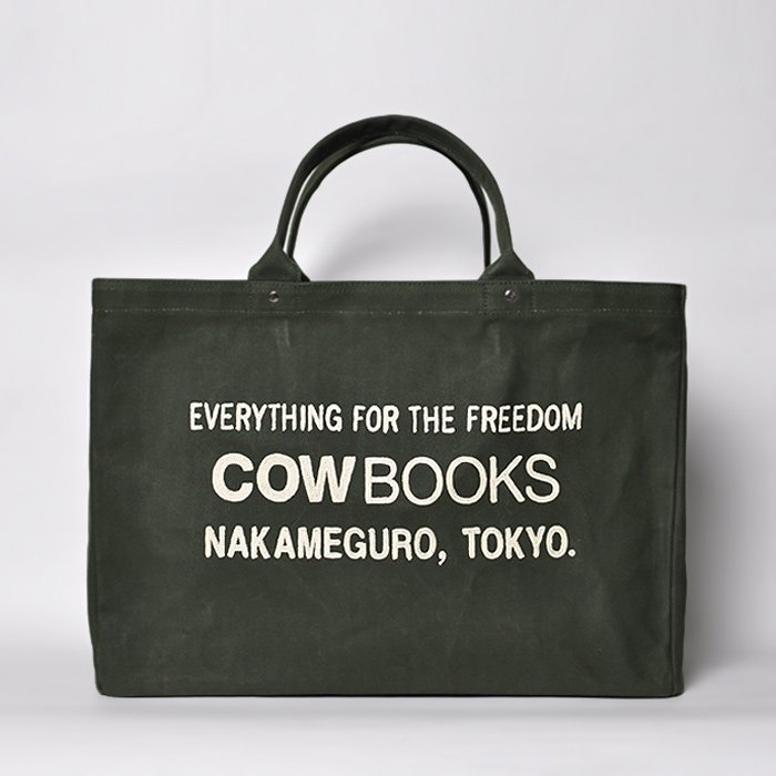 COWBOOKS | Container Medium