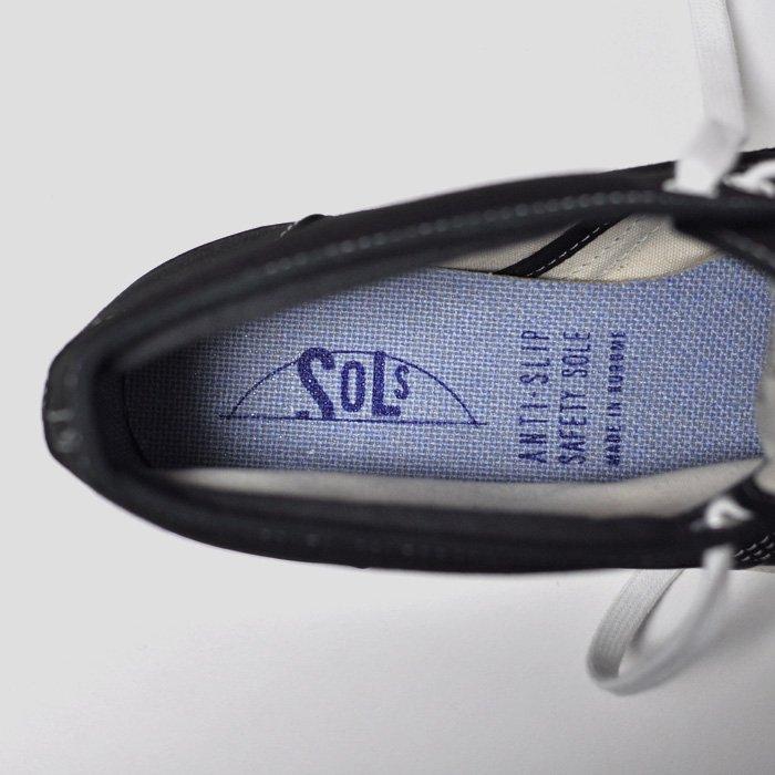 SOLS | BLACK