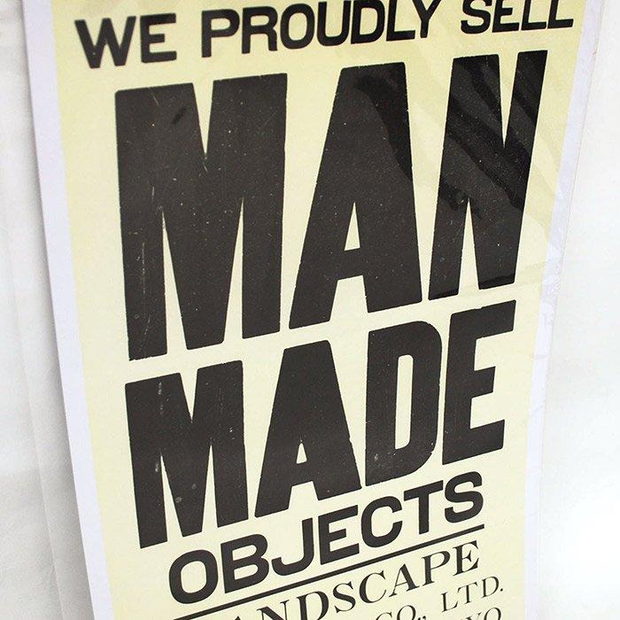 Landscape Products | Original Poster