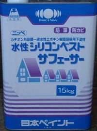 ニッペ 水性シリコンベストサフェーサー 各色 15Kg缶【1液 水性 シリコン 屋根 下塗り 日本ペイント】