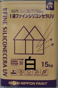 ニッペ 1液ファインシリコンセラUV ホワイト 15Kg【1液 油性 シリコン 艶有り 日本ペイント】