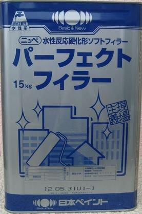 外壁用下塗り材 15Kg パーフェクトフィラー 【日本ペイント】