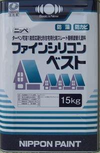ニッペ ファインシリコンベスト 各色 15Kg缶【1液 油性 シリコン 屋根 日本ペイント】