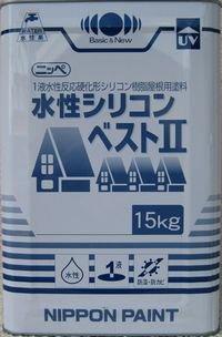 ニッペ 水性シリコンベストII艶有 各色 15Kg缶【1液 水性 シリコン 屋根 日本ペイント】