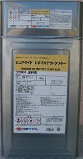ニッペ ピュアライドUVプロテクトクリヤー 各艶 透明 (主剤+硬化剤) 15Kgセット【2液 油性 セラミック 艶調整可能 日本ペイント】