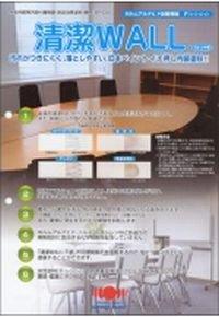 清潔WALL(水性)  日本塗料工業会淡彩色 3Kg【1液 水性 3分艶有り程度 日本ペイント】