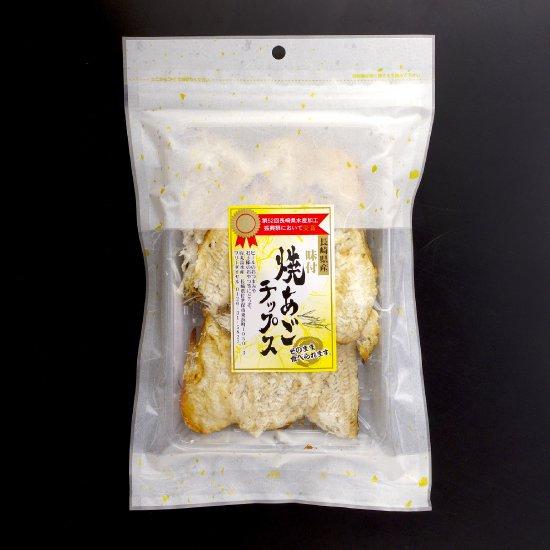 焼あごチップス(みりん味)