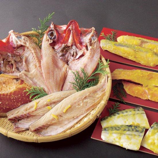 丸富の「干物・西京漬」食べ比べセット