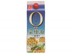 一番搾り菜種油 1250g