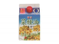 一番搾り菜種油 600g