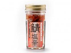 鯖の塩辛(赤)ヒマワリオイル×唐辛子