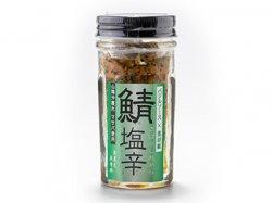 鯖の塩辛(緑)バジルソース×黒胡椒