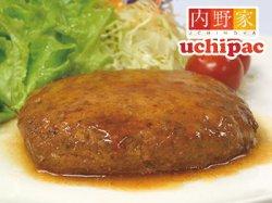 煮込みハンバーグ(豆腐入り)