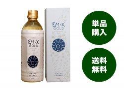 EM・Xゴールド500ml 送料込み単品パック