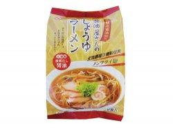 醤油屋さんのしょうゆラーメン2食入 224g(麺80g×2)